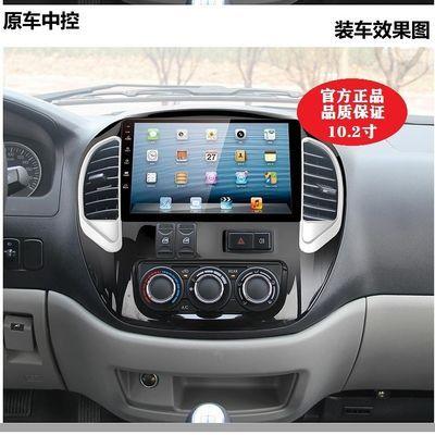 东风菱智安卓4G大屏导航  2.5D高清屏 专车专用 无损安装