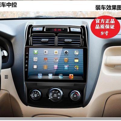 起亚狮跑安卓4G大屏导航   官方正品行货 专车专用 无损安装