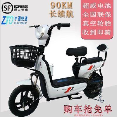 新款电动自行车女代步48v非爱玛雅迪电动车小型锂电池电瓶车