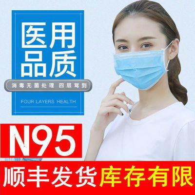 医用口罩N95口罩一次性防尘透气防流感病菌病毒传染病菌肺结核