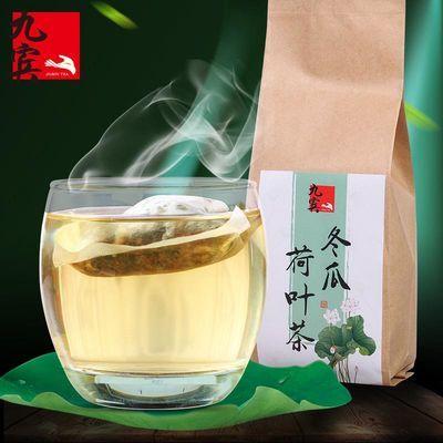 冬瓜荷叶茶 纯薄干荷叶玫瑰花茶组合决明子 组合型花茶花草茶