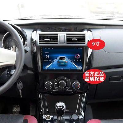 北汽幻速S3安卓4G版导航 官方正品行货专车专用 无损安装