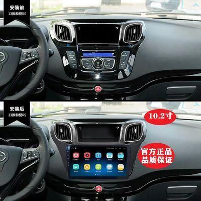 江淮和悦RS13款15款安卓4G大屏导航官方正品行货专车专用无损安装
