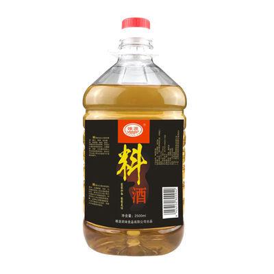 山西特产唯源5斤料酒 正宗调味料酒去腥提味杀腥做鱼做肉包邮10°