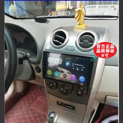 比亚迪G3安卓4版大屏导航   官方正品行货  专车专用 无损安装