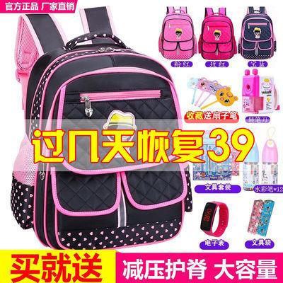 小学生书包女1-3-6年级女生书包6-12周岁公主儿童书包女学生背包