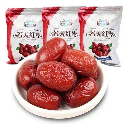 新疆红枣批发正宗若羌灰枣500g/1斤袋装特级灰枣皮薄肉厚核小味甜