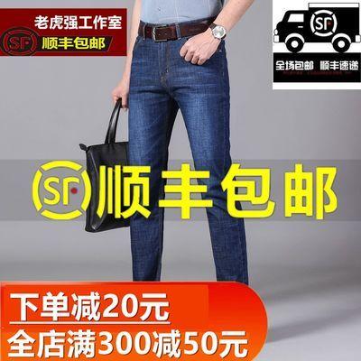 【顺丰包邮】弹力夏季薄款牛仔裤男士修身休闲宽松直筒黑色裤子男