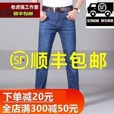 【顺丰包邮】春夏新款商务休闲牛仔裤弹力男士直筒长裤宽松青年男