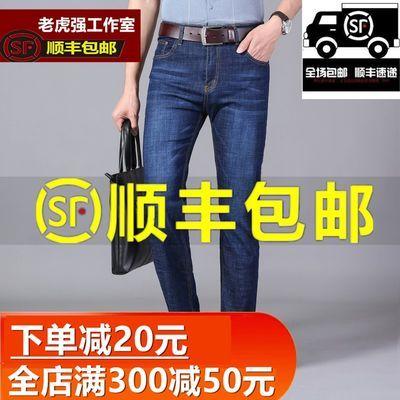 【顺丰包邮】夏季弹力裤子男士牛仔裤男直筒韩版宽松休闲黑色薄款