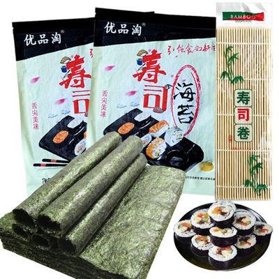 限时特惠】A级寿司海苔片套装紫菜包饭多套餐批发真空包装大片