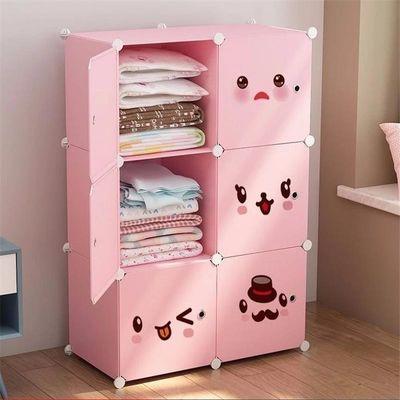 简易衣柜收纳箱塑料组合箱子学生宿舍家用床上储物柜格子宝宝衣柜
