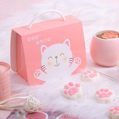 猫爪棉花糖网红猫爪杯咖啡伴侣高颜值少女心香体糖果小零食礼盒装