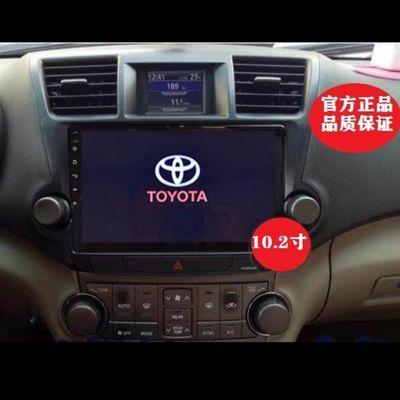 丰田汉兰达09-14款安卓4G版导航  官方正品行货专车专用 无损安装