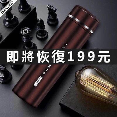 【欧迈咖】正品316不锈钢保温杯男女学生高档便携大容量茶水杯子