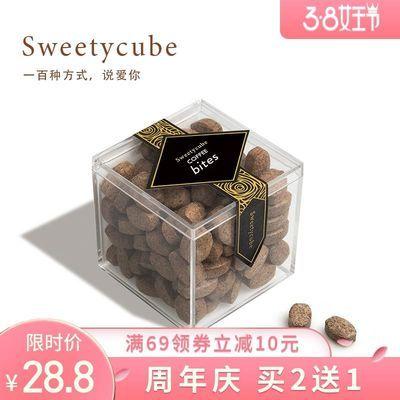 网红咖啡糖糖炭烧咖啡豆味硬糖高颜值零食糖告白喜糖果礼盒装