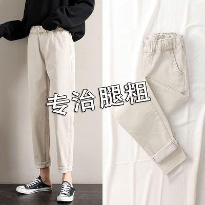 加绒/不加绒95棉哈伦工装裤女韩版显瘦阔腿直筒宽松牛仔老爹裤女
