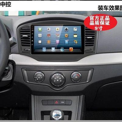 荣威350安卓4G版导航  官方正品行货专车专用 无损安装