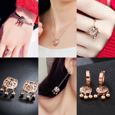 【褪色退全款】钛钢福锁手链女玫瑰金开口手镯手环耳钉项链女戒指