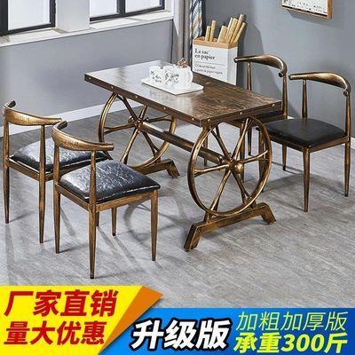 餐椅铁艺牛角椅家用简约餐桌椅组合咖啡餐厅奶茶甜品饭店餐馆桌椅