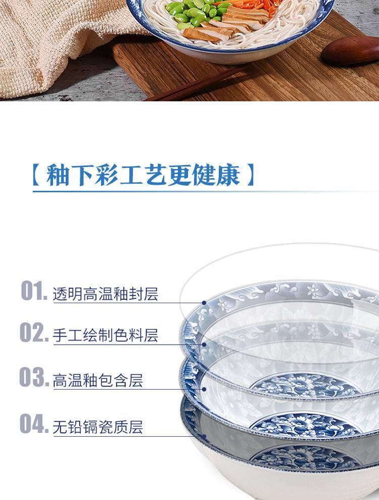 青花瓷碗家用商用套装碗大碗饭碗斗碗汤碗斗笠碗吃饭碗泡面碗家用