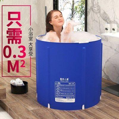 洗澡桶折叠浴桶泡澡桶加厚保温沐浴桶儿童洗澡盆家用大号浴缸