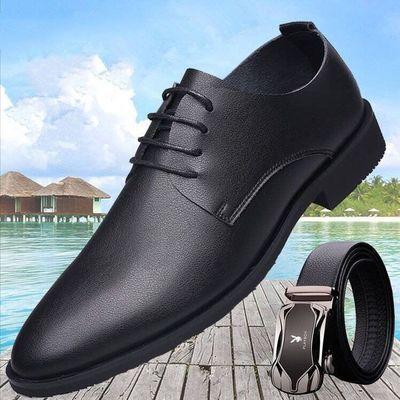 皮鞋男2020秋季男士商务正装皮鞋男软皮软底韩版休闲皮鞋子