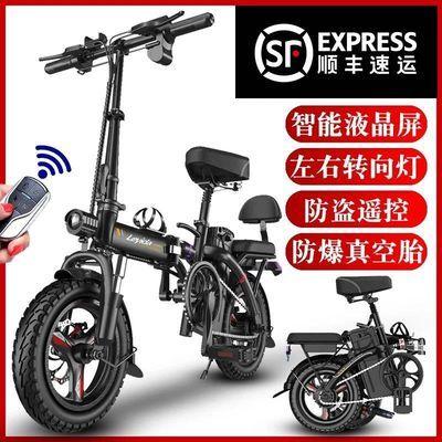 折叠电动车小型电动自行车成人迷你电瓶车代驾锂电池单车代步车王