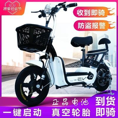 【典鸽】新款成人电动自行车电瓶车48V男女学生助力小型锂电车