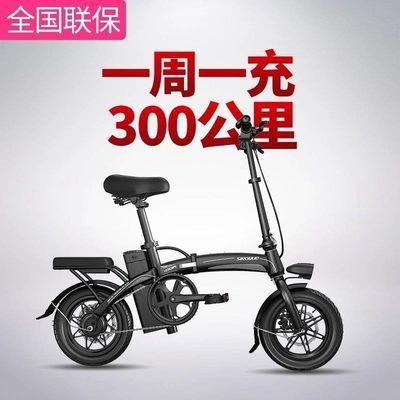 斯洛克折叠电动自行车新国标锂电池迷你小型代驾电瓶车电动车成人