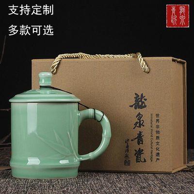 龙泉青瓷茶具礼品家用男女泡茶杯陶瓷带盖大号水杯个人会议杯订做