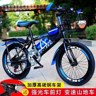 成人自行车儿童山地车中小学生赛车男女式单车18寸20/22/24寸26寸