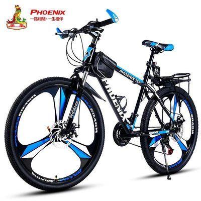 凤凰自行车山地车男女式学生少年双碟刹减震变速越野赛车单车