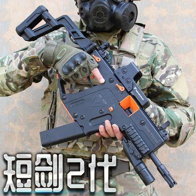 乐辉短剑2代下供水弹枪连发电动水蛋抢绝地求生吃鸡真人CS玩具枪