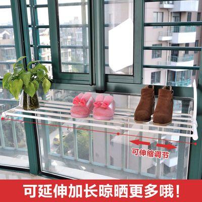 家用窗户外阳台护栏可伸缩晾鞋架小型晾衣架暖气片折叠挂晒鞋架子