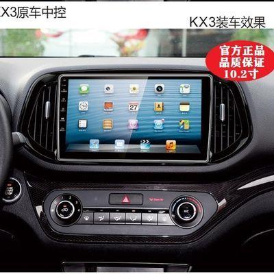 起亚kx3安卓4G版导航   官方正品行货 专车专用 无损安装