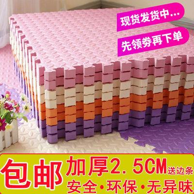 防滑垫泡沫地垫爬行垫拼图拼接榻榻米爬爬垫宝宝加厚海绵垫子卧室
