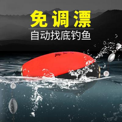 全自动找底鱼漂免调浮漂远投钓鱼高灵敏加粗醒目点波漂渔具套装