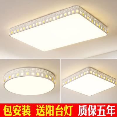 LED吸顶灯简约现代客厅灯长方形卧室灯创意大气家用房间餐厅灯具