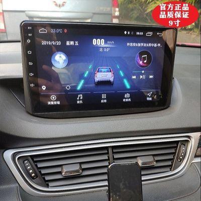 标志308安卓4G版导航12-14款   官方正品行货专车专用 无损安装