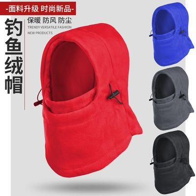 钓鱼护脸面罩冬天防风保暖头套帽子垂钓装备渔具鱼具用品大全钓具