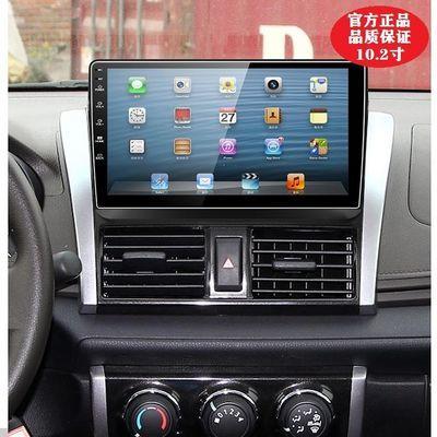 丰田威驰14款安卓4G大屏导航  官方正品行货 专车专用 无损安装
