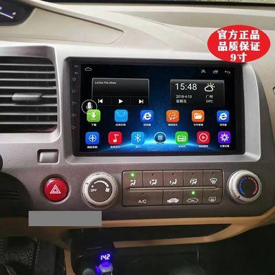 本田思域04-11款安卓4G导航  官方正品行货 专车专用 无损安装