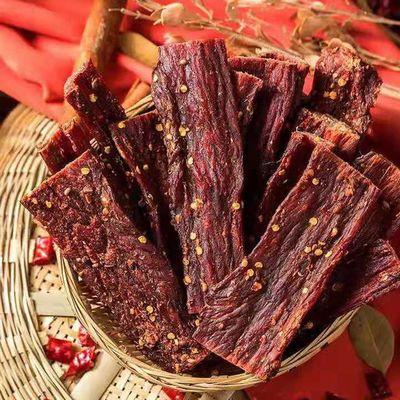 正宗西藏高原特产手撕风干牛肉干 50/150g香辣味休闲零食五香麻辣