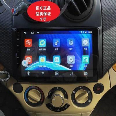 雪佛兰乐风06-10款安卓4G版导航 官方正品行货专车专用无损安装