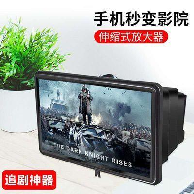 【超清手机屏幕放大器】放大器镜高清通用追剧电影3D懒人桌面支架