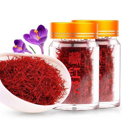 买1送1正宗伊朗进口藏红花泡茶正品迪拜臧红花长丝3克非西藏红花