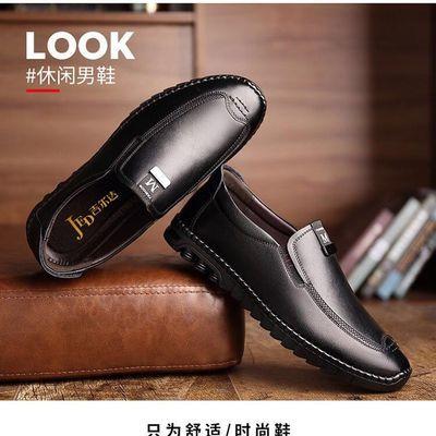 华伦世家2020春季新款商务休闲皮鞋男圆头套脚舒适低帮鞋日常单鞋