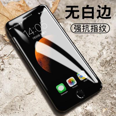 苹果7/8plus钢化膜全屏iPhonex手机xs防摔6s蓝光全包边黑色手机膜