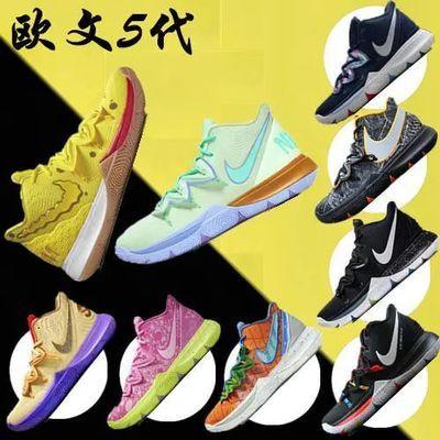OUVJMS欧文詹姆斯5代篮球鞋鸳鸯2low海绵宝宝章鱼哥男女气垫战靴【3月17日发完】